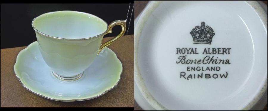 royal-albert-rainbow